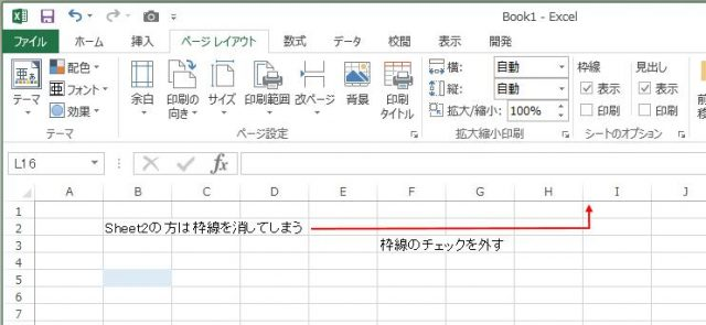 Excel2013_09
