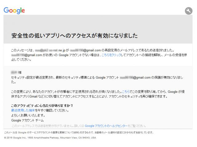 Gmail_09
