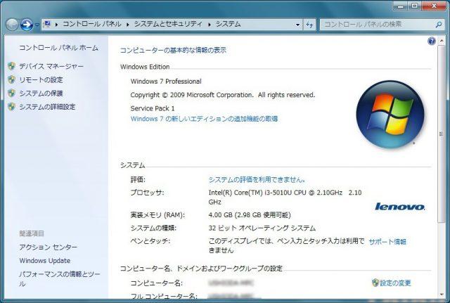 TPX250_00