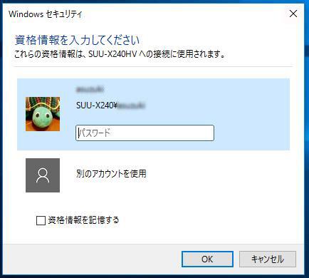 RDP_004