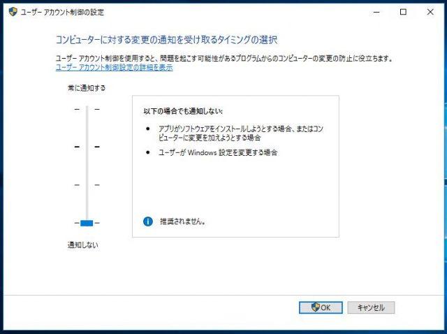 W10_UserAcc_Low