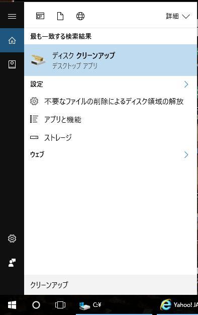 0827_Icon_Err_02