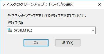 0827_Icon_Err_03