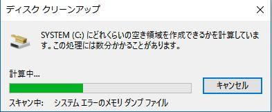 0827_Icon_Err_04