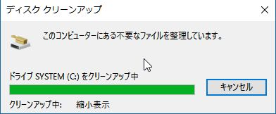 0827_Icon_Err_07