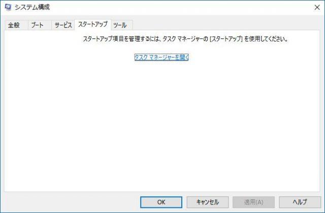 MSCFG_003
