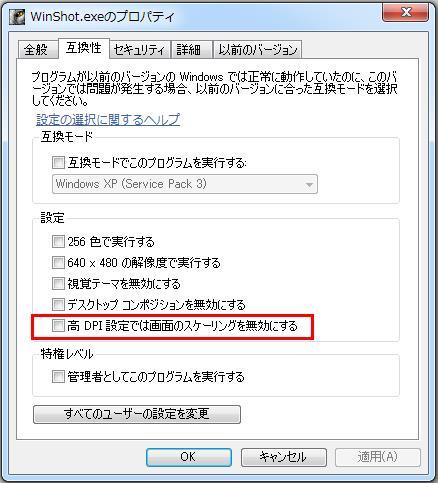 WinShot_005
