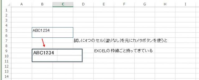 Excel2013_08