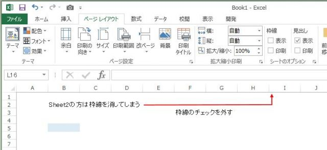 Excel2013_10