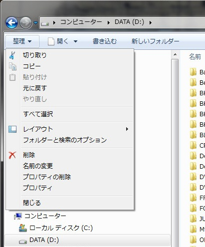 Folder設定_1