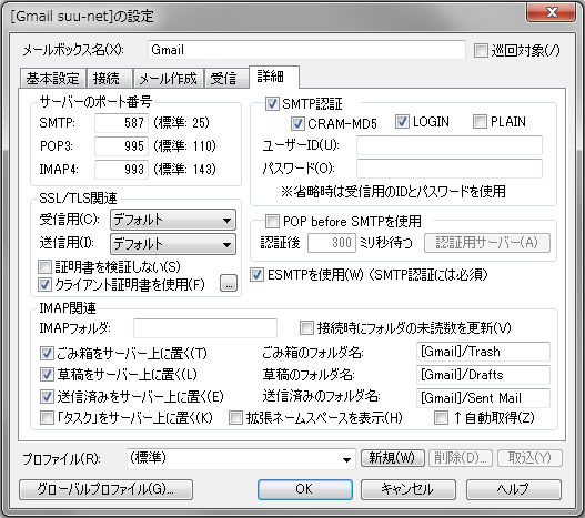 Gmail_08