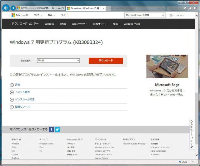 TPX250_02