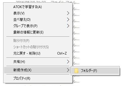 W10_GodMode_01