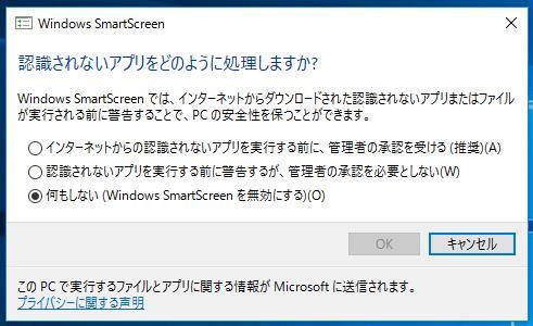 W10_SmartScreen