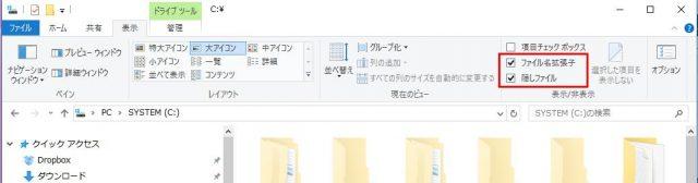 0827_Icon_Err_01