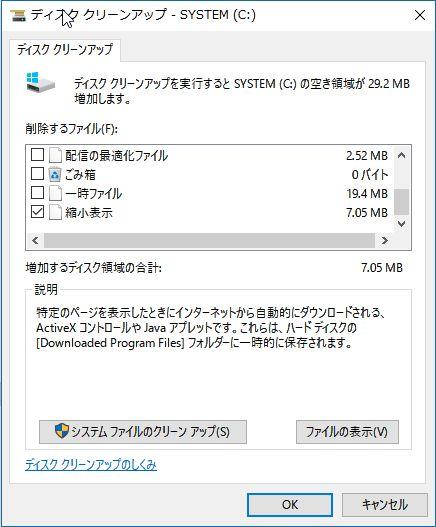 0827_Icon_Err_05