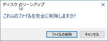 0827_Icon_Err_06