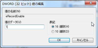 id_62464_005